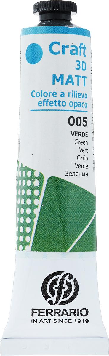 Ferrario рельефный контур цвет №05 зеленыйCС19100005Рельефные контуры серии Craft итальянской компании Ferrario. Предназначены для рельефной росписи пластика, дерева и любой гладкой поверхности. Отлично подходят для создания рельефных рисунков и надписей. Чтобы получить линию однородной толщины насадку необходимо упереть в расписываемую основу под углом примерно 45 градусов и давить на тюбик с постоянным нажимом. Дополнительные характеристики: – контуры для создания рельефных рисунков и надписей; – цвет: белый;