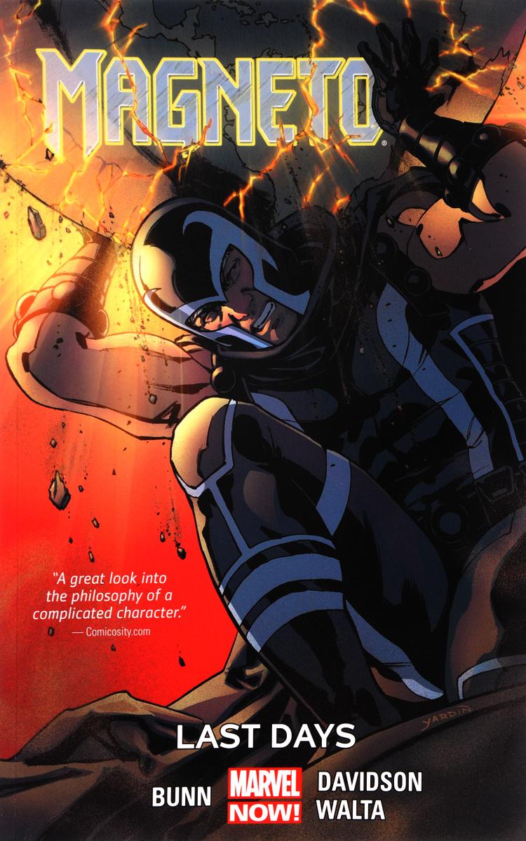 Magneto Vol. 4 отсутствует asiatic researches vol 4