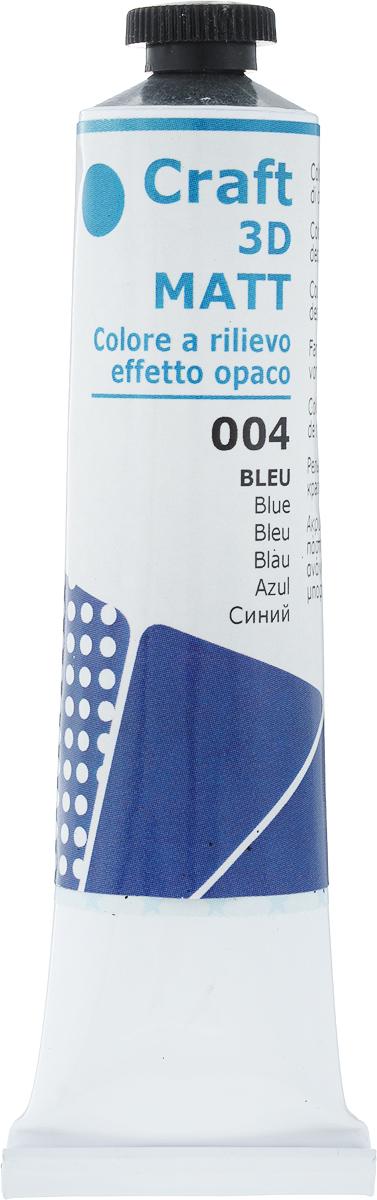 Ferrario рельефный контур цвет №04 синийCС19100004Рельефные контуры серии Craft итальянской компании Ferrario. Предназначены для рельефной росписи пластика, дерева и любой гладкой поверхности. Отлично подходят для создания рельефных рисунков и надписей. Чтобы получить линию однородной толщины насадку необходимо упереть в расписываемую основу под углом примерно 45 градусов и давить на тюбик с постоянным нажимом. Дополнительные характеристики: – контуры для создания рельефных рисунков и надписей; – цвет: синий;