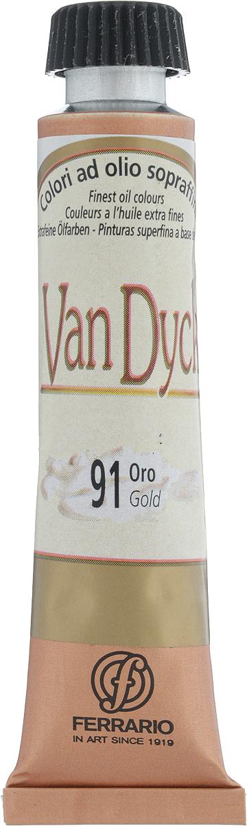 Ferrario Краска масляная Van Dyck цвет №91 золото AV1116BO91AV1116BO91Масляные краски серии VAN DYCK итальянской компании Ferrario изготавливаются из натуральных мелко тертых пигментов с добавлением качественного связующего материала. Благодаря этому масляные краски VAN DYCK обладают превосходной светостойкостью, чистотой цветов и оттенков. Краски можно разбавлять льняным маслом, терпентином или нефтяными разбавителями. Все цвета хорошо смешиваются между собой. В серии масляных красок VAN DYCK представлено 87 различных оттенков, а также 6 металлических оттенков.Дополнительные характеристики: – Изготавливаются из натуральных мелко тертых пигментов с добавлением качественного связующего материала; – Краски хорошо смешиваются между собой;