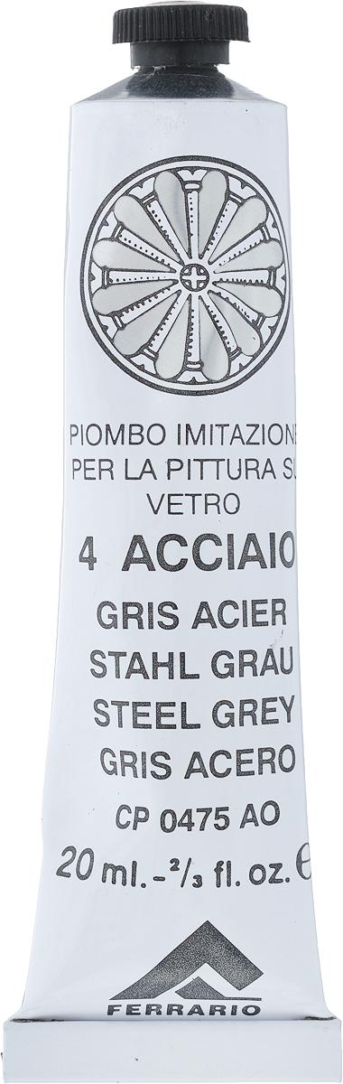 Ferrario Рельефный контур цвет №04 стальной серыйCP0475AOКонтур по стеклу Piombo Imitazione итальянской компании Ferrario на основе растворителя без обжига. Подходят для металла, стекла, пластика и других твердых поверхностей. Идеальное решение для имитации пайки при витражной росписи. Ложатся на поверхность ровной линией, предотвращая перетекание и смешивание витражных красок. Перед тем как использовать контуры Piombo Imitazione, стеклянную поверхность следует тщательно обезжирить и высушить. Далее перенести на стекло выбранный рисунок. По рисунку нанести контур. Во время работы открытую тубу необходимо держать под углом в 45 градусов как можно ближе к поверхности. Завершив работу как следует прочистите носик тубы. После того, как контур Piombo Imitazione высохнет (примерно 24 часа), можно раскрасить изделие витражными красками.Дополнительные характеристики:– для имитации пайки при витражной росписи;– цвет: стальной серый;