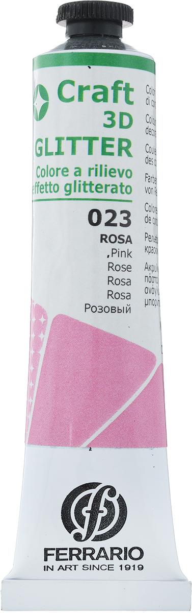 Ferrario рельефный контур цвет глиттер №23 розовый