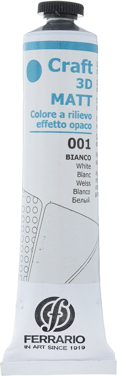 Ferrario рельефный контур цвет №01 белый