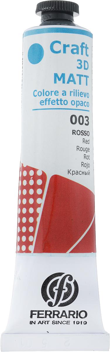 Ferrario рельефный контур цвет №03 красныйCС19100003Рельефные контуры серии Craft итальянской компании Ferrario. Предназначены для рельефной росписи пластика, дерева и любой гладкой поверхности. Отлично подходят для создания рельефных рисунков и надписей. Чтобы получить линию однородной толщины насадку необходимо упереть в расписываемую основу под углом примерно 45 градусов и давить на тюбик с постоянным нажимом. Дополнительные характеристики: – контуры для создания рельефных рисунков и надписей; – цвет: красный;