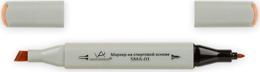 Vista-Artista Маркер Style цвет лососевый J18533862488312Маркер Style с двумя наконечниками позволяет работать различными живописными техниками такими, как скетчинг, создание иллюстраций, прорисовка дизайнов и др. -толстый, скошенный наконечник используют для закрашивания больших поверхностей и прорисовки широких линий, толщина линии 1-7 мм;-тонкий наконечник служит для тонких линий, прорисовки деталей и создания рисунка, толщина линии 1 мм. Цвета можно накладывать друг на друга и смешивать, получая при этом новые оттенки.