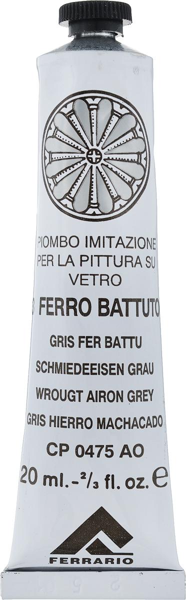 Ferrario Рельефный контур цвет №03 железно-серыйCP0475AOКонтур по стеклу Piombo Imitazione итальянской компании Ferrario на основе растворителя без обжига. Подходят для металла, стекла, пластика и других твердых поверхностей. Идеальное решение для имитации пайки при витражной росписи. Ложатся на поверхность ровной линией, предотвращая перетекание и смешивание витражных красок. Перед тем как использовать контуры Piombo Imitazione, стеклянную поверхность следует тщательно обезжирить и высушить. Далее перенести на стекло выбранный рисунок. По рисунку нанести контур. Во время работы открытую тубу необходимо держать под углом в 45 градусов как можно ближе к поверхности. Завершив работу как следует прочистите носик тубы. После того, как контур Piombo Imitazione высохнет (примерно 24 часа), можно раскрасить изделие витражными красками.Дополнительные характеристики:– для имитации пайки при витражной росписи;– цвет: железно-серый;