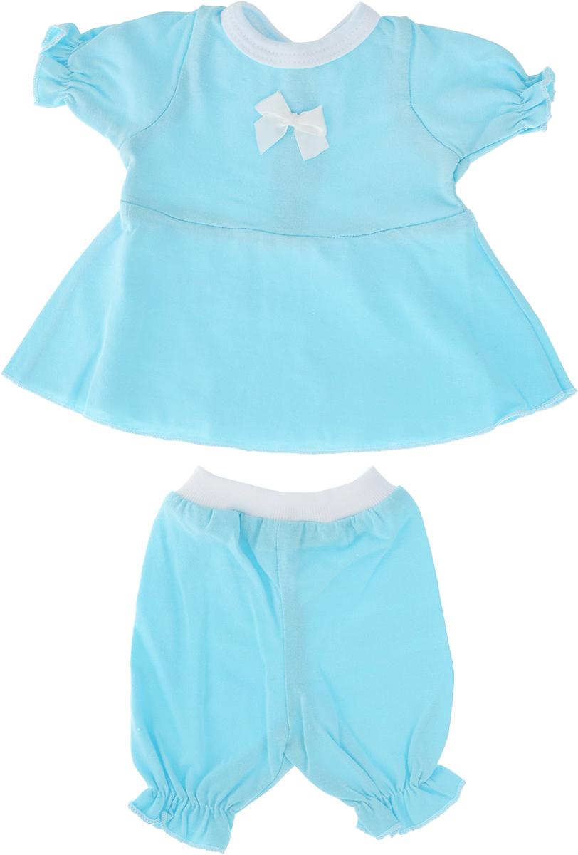 Карапуз Одежда для кукол Платье и бриджи куклы и одежда для кукол карапуз принцесса софия 25 см