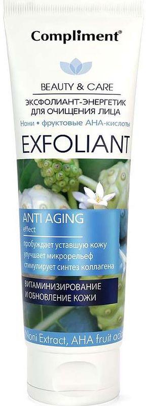 Compliment Эксфолиант-энергетик для очищения лица Нони и AHA-кислоты, 80 млML(9)-SIBВитаминизированное средство пробуждает кожу, тонизирует, придает свежий вид, активно участвует в антивозрастном уходе. Нони – природный антиоксидант, защищает клеточные мембраны от разрушения, постепенно осветляет пигментные пятна, ускоряет обновление клеток. Фруктовые AHA-кислоты улучшают микрорельеф кожи, оказывают отшелушивающее, противовоспалительное и омолаживающее действия, стимулируют синтез коллагена в слоях дермы.