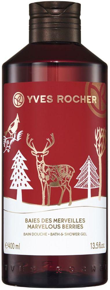 Yves Rocher Гель для Душа и Ванны Зимние Ягоды, 400 мл yves rocher разглаживающий гель антицеллюлит