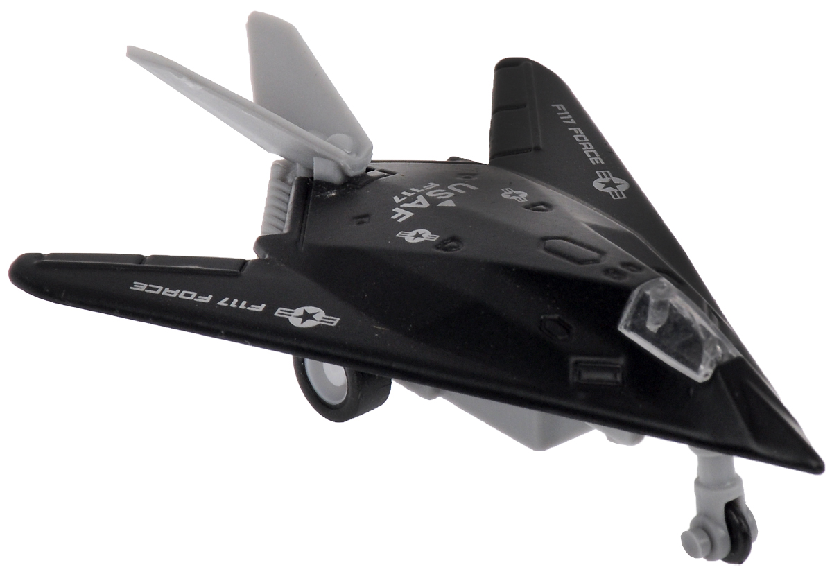 Big Motors Военный истребитель инерционный цвет черный
