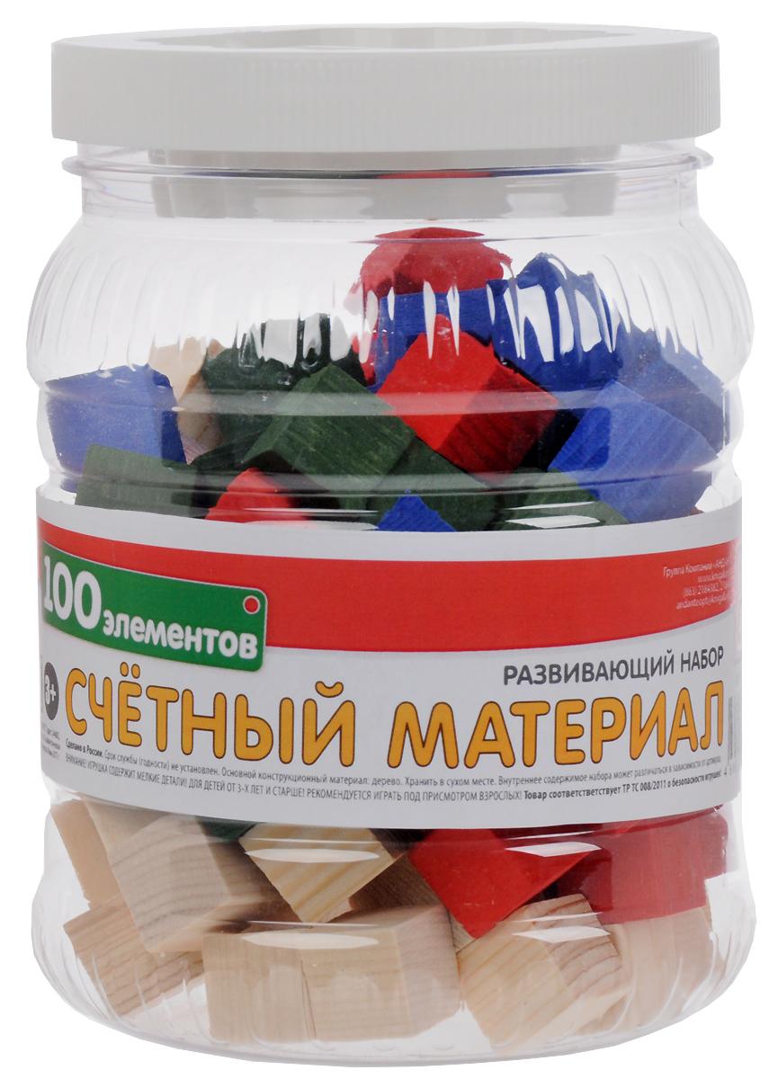 Развивающие деревянные игрушки Кубики Счетный материал Д250а