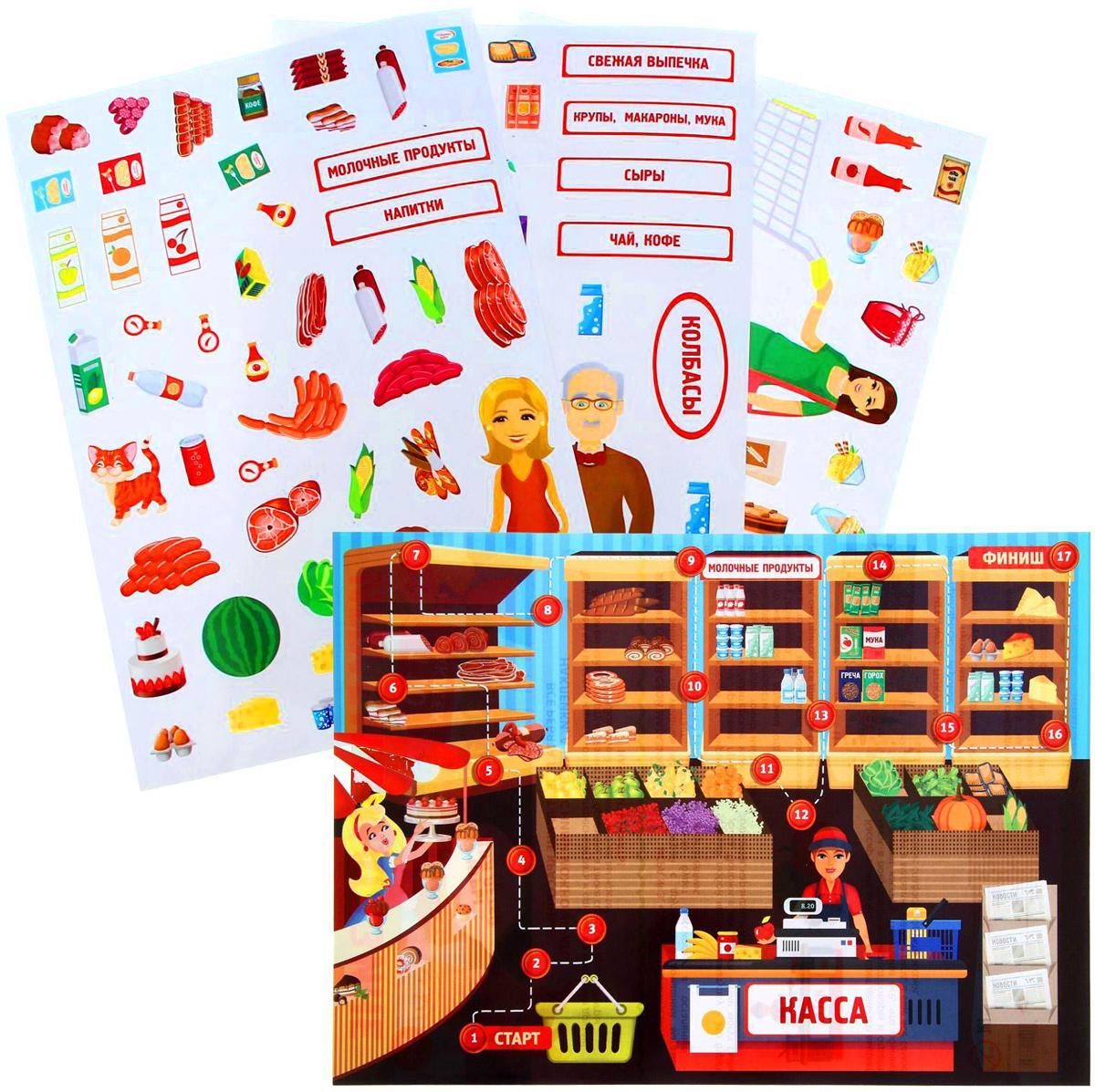 Лас Играс Обучающая игра Играем в магазине лас играс обучающая игра времена года