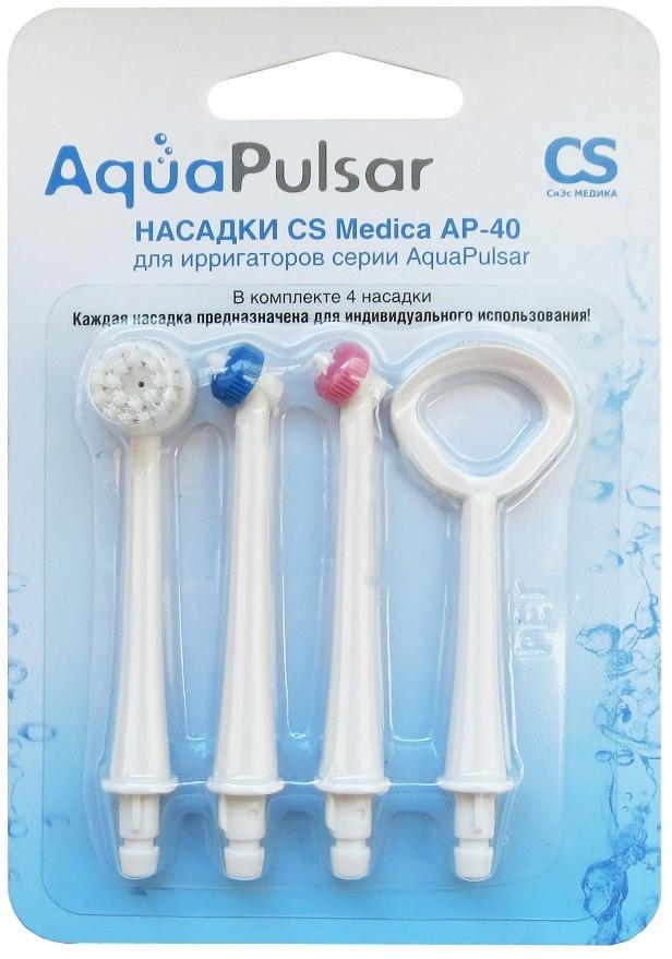 CS Medica Насадки для ирригаторов AquaPulsar AP-40, 4 шт - Товары для гигиены