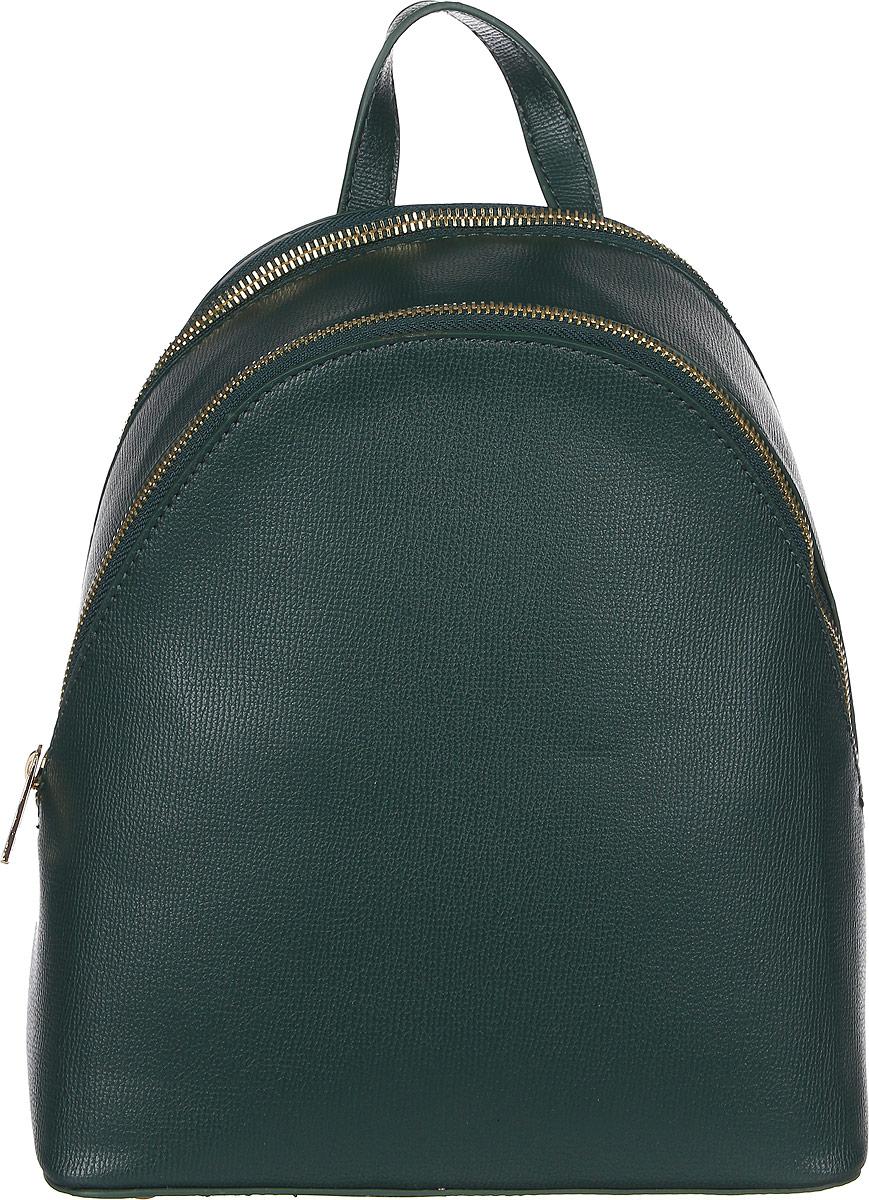 Рюкзак женский DDA, цвет: темно-зеленый. DDA LB-2042DG