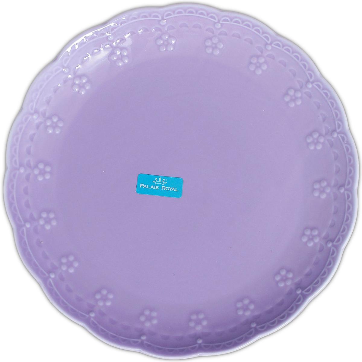 Набор тарелок Lamart Dolci, цвет: лиловый, диаметр 20 см, 6 шт869836Набор тарелок Dolci лиловый (6 шт) — сувенир в полном смысле этого слова. В переводе с французского souvenir означает «воспоминание». И главная задача любого сувенира — хранить воспоминание о месте, где вы побывали, или о том человеке, который подарил данный предмет. Этот и множество других сувениров вы можете купить оптом в нашем интернет-магазине несколькими нажатиями мышки.