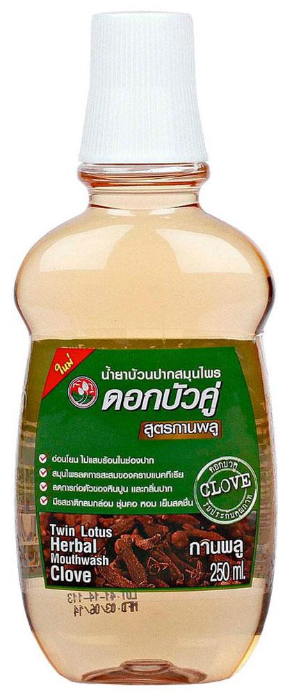 Twin Lotus Ополаскиватель для полости рта с гвоздичным маслом, 250 мл listerine expert ополаскиватель для полости рта защита десен 250 мл