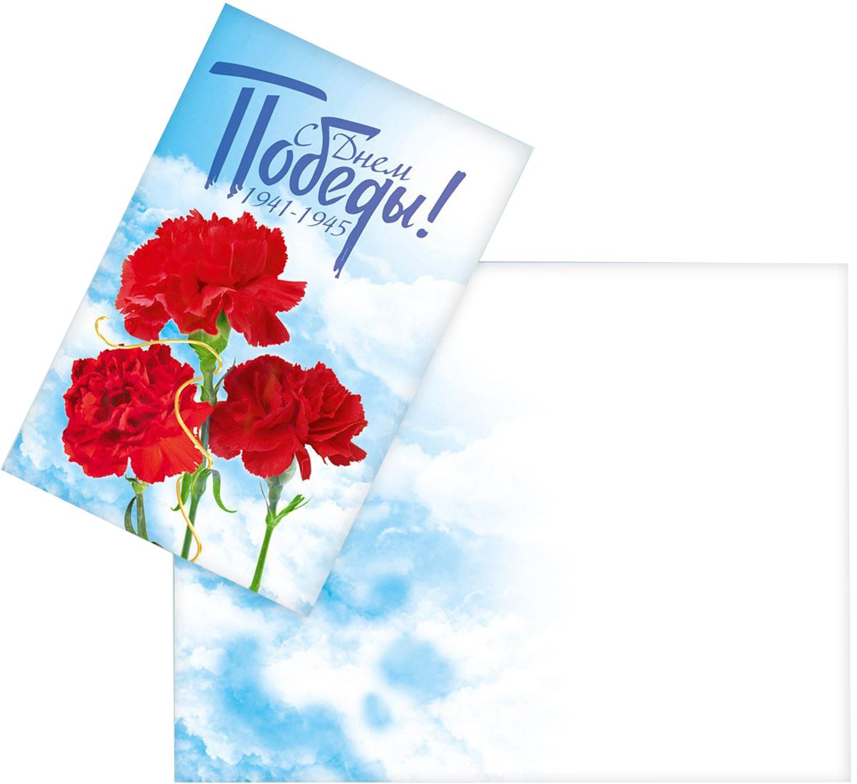 Праздники — это отличный повод встретиться с родными и друзьями, провести вместе время. Поздравьте близких и дорогих вам людей, подарив им карточку с тёплыми пожеланиями.Мини-открытка не содержит текста, но имеет красивый дизайнерский рисунок. Такая яркая карточка станет прекрасным дополнением к основному подарку.Сохраните самые чудесные моменты жизни!