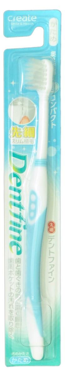Create Зубная щетка с компактной чистящей головкой и тонкими кончиками щетинок, жесткая, цвет: голубой021427_blueЖесткая зубная щетка с компактной чистящей головкой, тонкими кончиками и редкой посадкой щетинок позволяет тщательно очистить самые труднодоступные места. Легко проникает в узкие щели между зубами и деснами, тщательно очищает налет.Зубную щётку удобно держать благодаря резиновой накладке на ручке, предотвращающей скольжение пальцев.* Секрет правильной чистки зубов заключается в частых движениях щеткой без приложения силы и использовании кончиков щетинок для очищения пространства между зубами. Резкие движения зубной щеткой не удаляют тщательно налёт с зубов и становятся причиной повреждения дёсен.Товар рекомендован Японской ассоциацией производителей щеток.