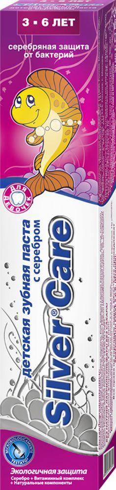 Silver Care Детская зубная паста с серебром для девочек от 3 до 6 лет банановый микс 50 мл26020Есть такое хорошее английское выражение: родился с серебряной ложечкой во рту.И означает оно, что малыш появился на свет везучим и все у него сложится.Так пусть же ваши дети начинают и заканчивают день, заряжаясь положительной энергией и при этом избавляясь от всех бактерий в полости рта. Такую возможность дарит производитель детских зубных паст и щеток Silver Care. Компания одна из первых запатентовала такую новинку, как щетка с серебряным покрытием. Эффективность напыления была подтверждена исследованиями, проведенными в Миланском университете. Специалисты доказали: драгоценный металл на поверхности зубной щетки убивает бактерии, вызывающие кариес, заболевания и воспаления десен. Доказанная антибактериальная активность серебра стала основанием для создания зубных паст на основе серебра.Детская зубная паста Silver Care с серебром для девочек от 3 до 6 лет эффективно очищает молочные и постоянные зубы, защищает от кариеса. Серебро снижает количество болезнетворных микроорганизмов, не нарушая при этом деятельность полезных бактерий. Отличается ярким дизайном и вкусом: банановый микс.В состав входит замечательный компонент Д-пантенол, за счет которого идет быстрая регенерация слизистой.Содержит безопасное количество фтора 300 ppm. Без натрия лаурил сульфата! Без сахара!