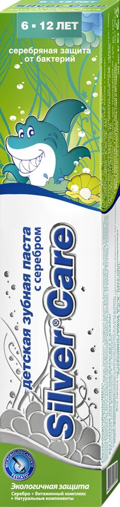 Silver Care Детская зубная паста с серебром от 6 до 12 лет мятный микс 50 мл26040Есть такое хорошее английское выражение: родился с серебряной ложечкойво рту.И означает оно, что малыш появился на свет везучим и все у него сложится.Так пусть же ваши дети начинают и заканчивают день, заряжаясьположительной энергией и при этом избавляясь от всех бактерий в полостирта. Такую возможность дарит производитель детских зубных паст и щетокSilver Care. Компания одна из первых запатентовала такую новинку, как щеткас серебряным покрытием. Эффективность напыления была подтвержденаисследованиями, проведенными в Миланском университете. Специалистыдоказали: драгоценный металл на поверхности зубной щетки убиваетбактерии, вызывающие кариес, заболевания и воспаления десен. Доказаннаяантибактериальная активность серебра стала основанием для созданиязубных паст на основе серебра. Детская зубная паста Silver Care с серебромдля детей от 6 до 12 лет эффективно очищает молочные и постоянныезубы, защищает от кариеса. Серебро снижает количество болезнетворныхмикроорганизмов, не нарушая при этом деятельность полезных бактерий.Отличается ярким дизайном и приятным вкусом: мятный микс. В составвходит замечательный компонент Д-пантенол, за счет которого идетбыстрая регенерация слизистой. Содержит безопасное количество фтора500 ppm. Без натрия лаурил сульфата! Без сахара!Товар сертифицирован.