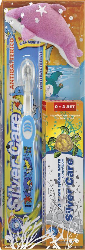 Silver Care Стоматологический набор для малышей от 0 до 3 лет со вкусом вареной сгущенки silver care зубная щетка kids brush на подставке мягкая от 2 до 6 лет цвет оранжевый