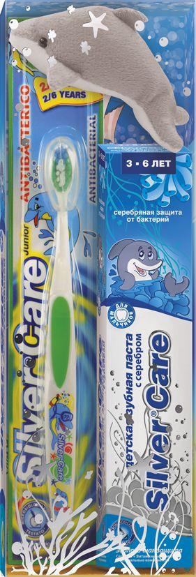 Silver Care Стоматологический набор для мальчиков от 3 до 6 лет лаймовый микс цвет салатовый косметические наборы для ухода silver care набор зубных щёток silver care plus жест