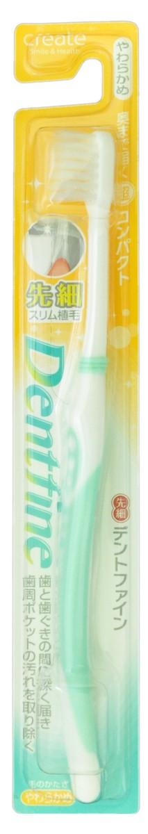 Create Зубная щетка с компактной чистящей головкой и тонкими кончиками щетинок, мягкая, цвет: зеленый021939_greenМягкая зубная щетка с компактной чистящей головкой, тонкими кончиками и редкой посадкой щетинок позволяет тщательно очистить самые труднодоступные места. Легко проникает в узкие щели между зубами и деснами, тщательно очищает налет. Зубную щётку удобно держать благодаря резиновой накладке на ручке, предотвращающей скольжение пальцев. * Секрет правильной чистки зубов заключается в частых движениях щеткой без приложения силы и использовании кончиков щетинок для очищения пространства между зубами. Резкие движения зубной щеткой не удаляют тщательно налёт с зубов и становятся причиной повреждения дёсен. Товар рекомендован Японской ассоциацией производителей щеток.