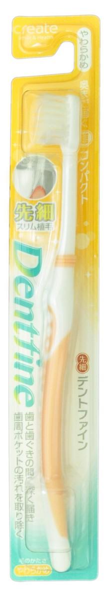 Create Зубная щетка с компактной чистящей головкой и тонкими кончиками щетинок, мягкая, цвет: оранжевый021939_orangeМягкая зубная щетка с компактной чистящей головкой, тонкими кончиками и редкой посадкой щетинок позволяет тщательно очистить самые труднодоступные места. Легко проникает в узкие щели между зубами и деснами, тщательно очищает налет. Зубную щётку удобно держать благодаря резиновой накладке на ручке, предотвращающей скольжение пальцев. * Секрет правильной чистки зубов заключается в частых движениях щеткой без приложения силы и использовании кончиков щетинок для очищения пространства между зубами. Резкие движения зубной щеткой не удаляют тщательно налёт с зубов и становятся причиной повреждения дёсен. Товар рекомендован Японской ассоциацией производителей щеток.