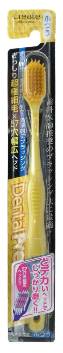 Create Зубная щетка с широкой чистящей головкой и супертонкими щетинками, средней жесткости, цвет: желтый022592_yellowЗубная щетка с широкой чистящей головкой и плотно прилегающими супертонкими щетинками позволяет тщательно очистить самые труднодоступные места.Благодаря широкой площади расположения щетинок вы сможете добиться лучшего эффекта в удалении зубного налета, чем при чистке обычной щеткой. Супертонкие щетинки легко проникают в узкие щели между зубами и деснами. * Секрет правильной чистки зубов заключается в частых движениях щеткой без приложения силы и использовании кончиков щетинок для очищения пространства между зубами. Резкие движения зубной щеткой не удаляют тщательно налёт с зубов и становятся причиной повреждения дёсен. Товар рекомендован Японской ассоциацией производителей щеток .