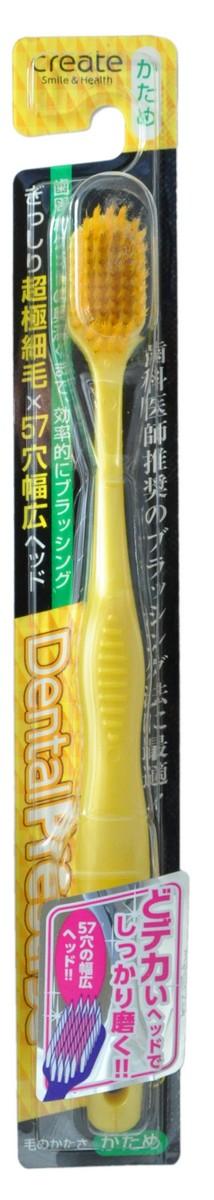 Create Зубная щетка с широкой чистящей головкой и супертонкими щетинками, жесткая, цвет: желтый022608_yellowЖесткая зубная щетка с широкой чистящей головкой и плотно прилегающими супертонкими щетинками позволяет тщательно очистить самые труднодоступные места.Благодаря широкой площади расположения щетинок вы сможете добиться лучшего эффекта в удалении зубного налета, чем при чистке обычной щеткой. Супертонкие щетинки легко проникают в узкие щели между зубами и деснами.* Секрет правильной чистки зубов заключается в частых движениях щеткой без приложения силы и использовании кончиков щетинок для очищения пространства между зубами. Резкие движения зубной щеткой не удаляют тщательно налёт с зубов и становятся причиной повреждения дёсен.Товар рекомендован Японской ассоциацией производителей щеток .