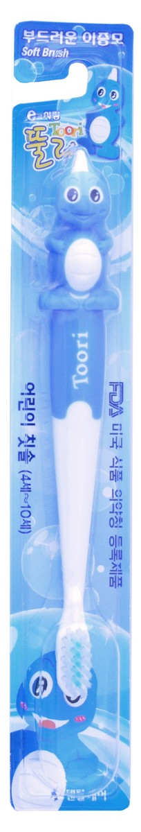Dental Care Зубная щетка cо сверхтонкой двойной щетиной (средней жесткости и мягкой) для детей 4-10 лет, цвет: голубой140343_blueЗубная щетка cо сверхтонкой двойной щетиной, компактной головкой и ручкой прекрасно подходит для эффективной чистки детских зубов.Тонкие мягкие заостренные верхние щетинки глубоко проникают в труднодоступные для обычных зубных щеток промежутки между зубами. Закругленные нижние щетинки средней жесткости прекрасно очищают зубную эмаль и не повреждают ее. Благодаря чистке зубов такими щетками улучшается кровообращение, массируются десны, повышается стойкость полости рта к инфекциям. Щетка способствует долговременному сохранению ощущения чистоты и свежести. Производится по запатентованной технологии. Получены сертификаты FDA и ISO.Жесткость длинных щетинок щетки – мягкая.Жесткость коротких щетинок щетки – средняя.Подходит для детей со слабыми деснами.
