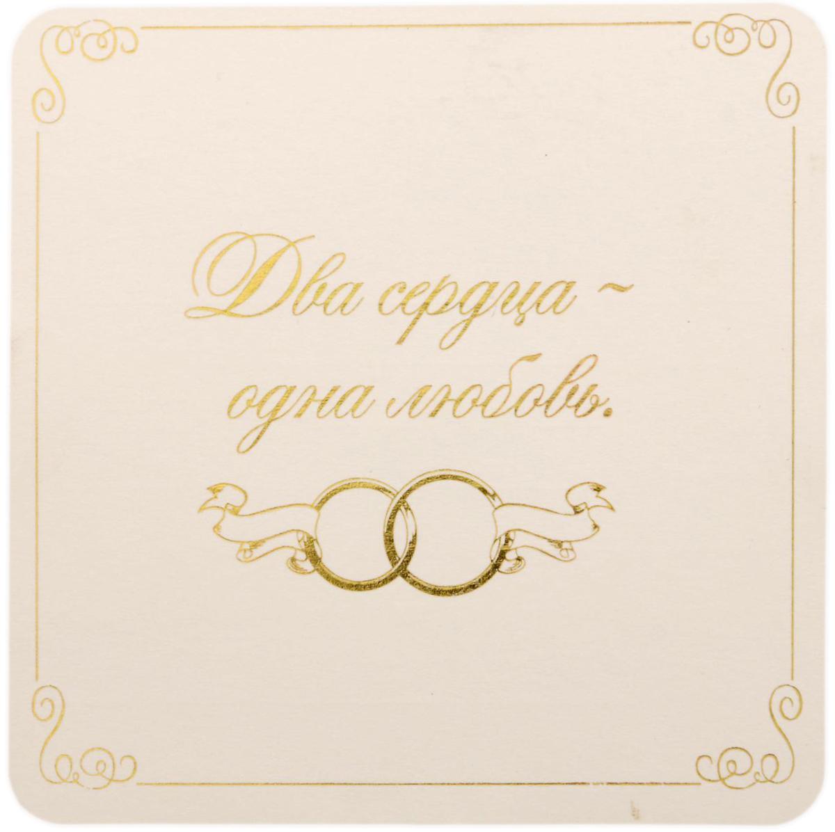 Месяц свадьбы открытки