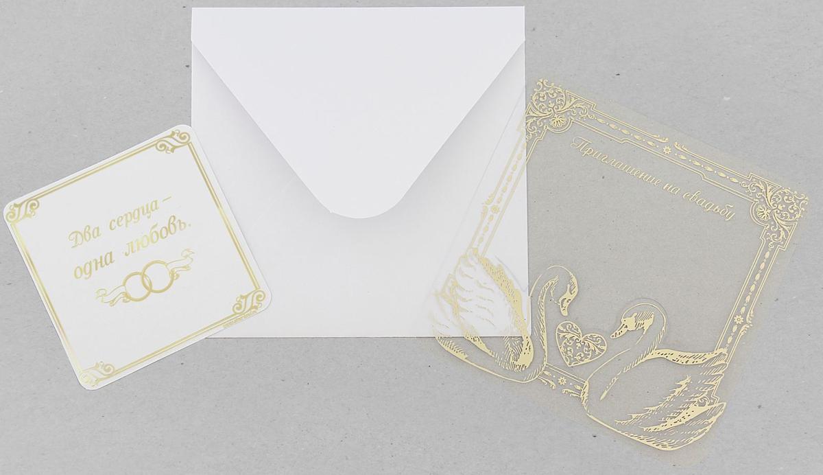 Приглашение на свадьбу Sima-Land Пара лебедей, 12 х 12 см приглашение на свадьбу мир открыток лебеди