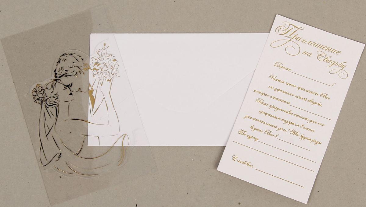 Приглашение на свадьбу Пара, 10 х 17 см1353042У вас намечается свадьба? Поздравляем от всей души! Когда дата и время бракосочетания уже известны, и вы определились со списком гостей, необходимо оповестить их о предстоящем празднике. Существует традиция делать персональные приглашения с указанием времени и даты мероприятия. Но перед свадьбой столько всего надо успеть, что на изготовление десятков открыток просто не остаётся времени. В этом случае вам придёт на помощь разработанное нашими дизайнерами приглашение на свадьбу . на обратной стороне расположен текст со свободными полями для имени адресата, времени, даты и адреса проведения мероприятия. Мы продумали все детали, вам остаётся только заполнить необходимые строки и раздать приглашения гостям. Устройте себе незабываемую свадьбу!