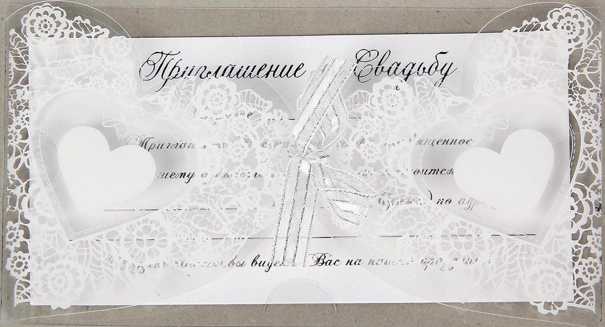 Приглашение на свадьбу Сердца, 15,4 х 8,4 см приглашение на свадьбу мир открыток лебеди