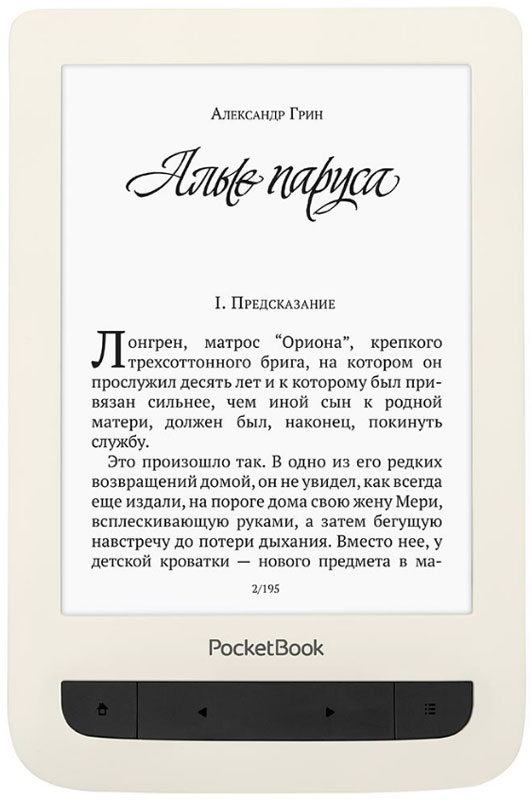 PocketBook 625 Basic Touch 2, Beige электронная книга