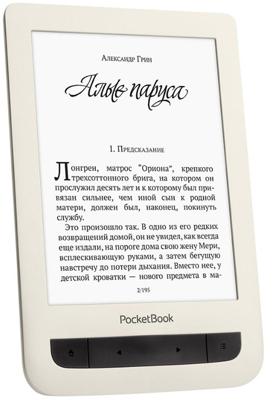 PocketBook 625 Basic Touch 2, Beigeэлектронная книга Pocketbook