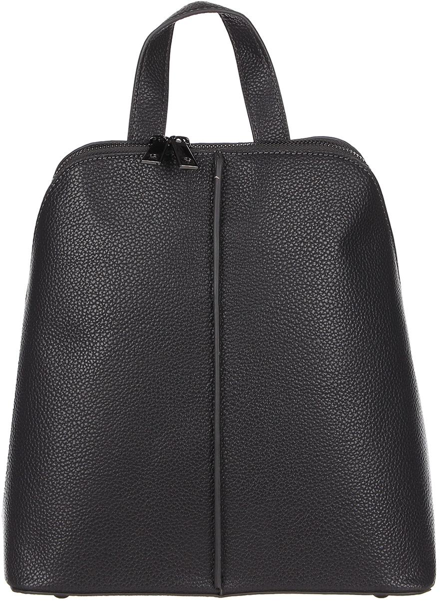 Рюкзак женский DDA, цвет: серый. DDA LB-2048GR