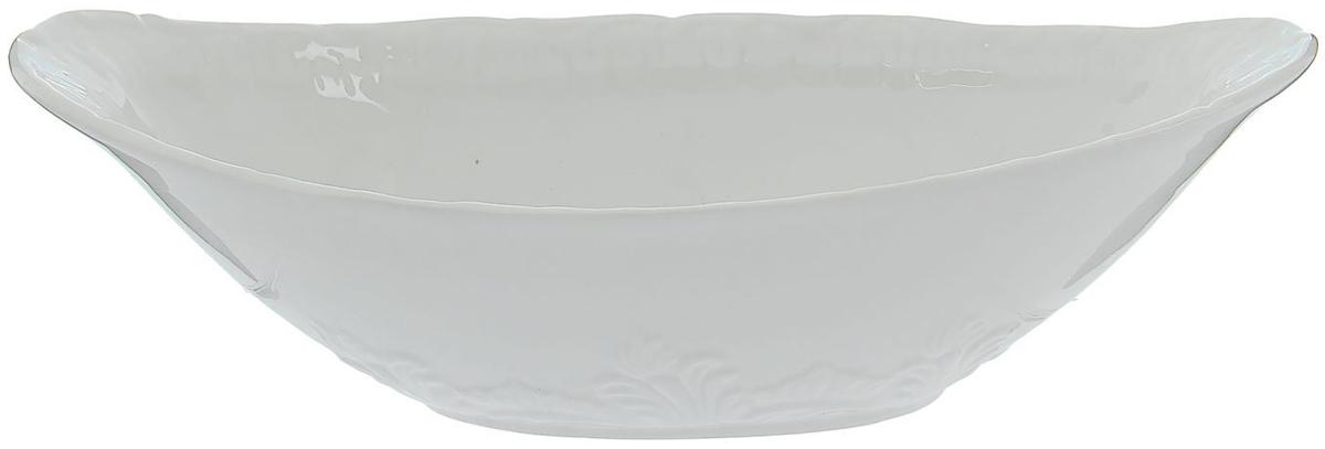 Салатник Фарфор Вербилок Ладья, 1,2 л. 15363051536305Великолепный салатник Фарфор Вербилок Ладья, выполненный из фарфора, идеален для сервировки салатов.От качества посуды зависит не только вкус еды, но и здоровье человека. Салатник Фарфор Вербилок Ладья - товар, соответствующий российским стандартам качества. Любой хозяйке будет приятно держать его в руках.С такой посудой и кухонной утварью приготовление еды и сервировка стола превратятся в настоящий праздник.