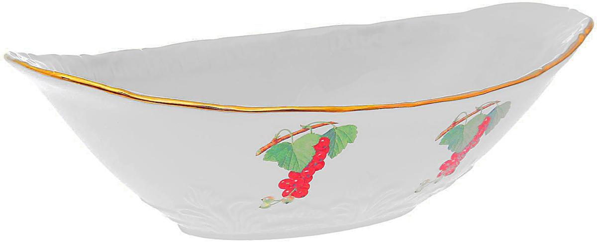 Салатник Фарфор Вербилок Ладья. Смородина, 1,2 л. 18177811817781От качества посуды зависит не только вкус еды, но и здоровье человека. Салатник - товар, соответствующий российским стандартам качества. Любой хозяйке будет приятно держать его в руках. С такой посудой и кухонной утварью приготовление еды и сервировка стола превратятся в настоящий праздник.