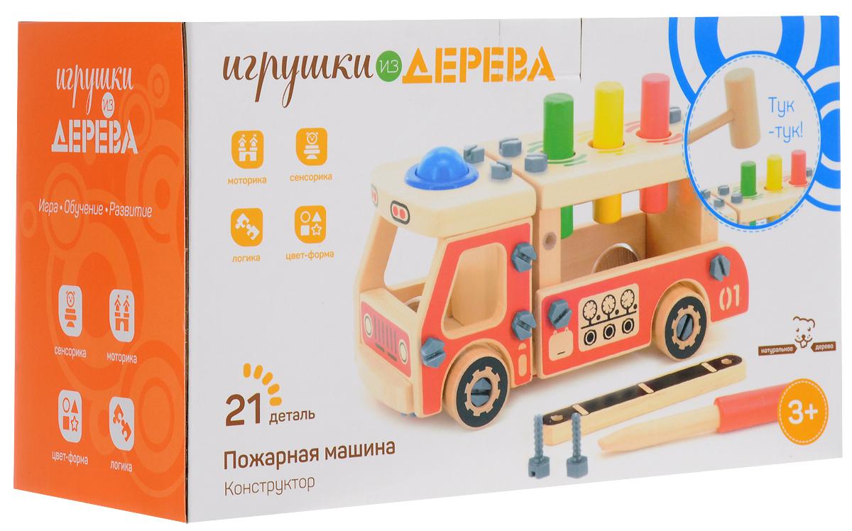 Мир деревянных игрушек Конструктор Машина мир деревянных игрушек конструктор полиция