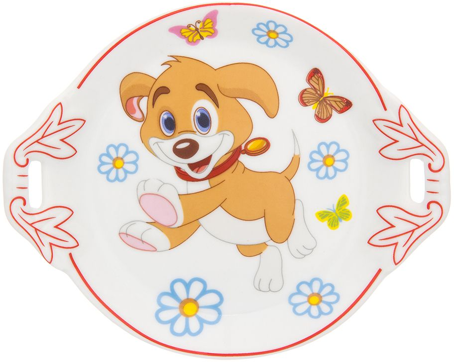 Оригинальная круглая тарелка под лимон с символом наступающего года по восточному (китайскому) календарю – Желтой Земляной Собакой, которая весь год будет на страже вашего благополучия и придется по вкусу любой хозяйке!