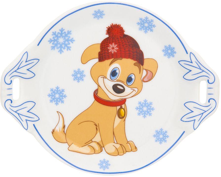Тарелка под лимон Elan Gallery Щенок в шапке со снежинками, 12,8 х 10,5 х 2 см181129Оригинальная круглая тарелка под лимон с символом наступающего года по восточному (китайскому) календарю – Желтой Земляной Собакой, которая весь год будет на страже вашего благополучия и придется по вкусу любой хозяйке.