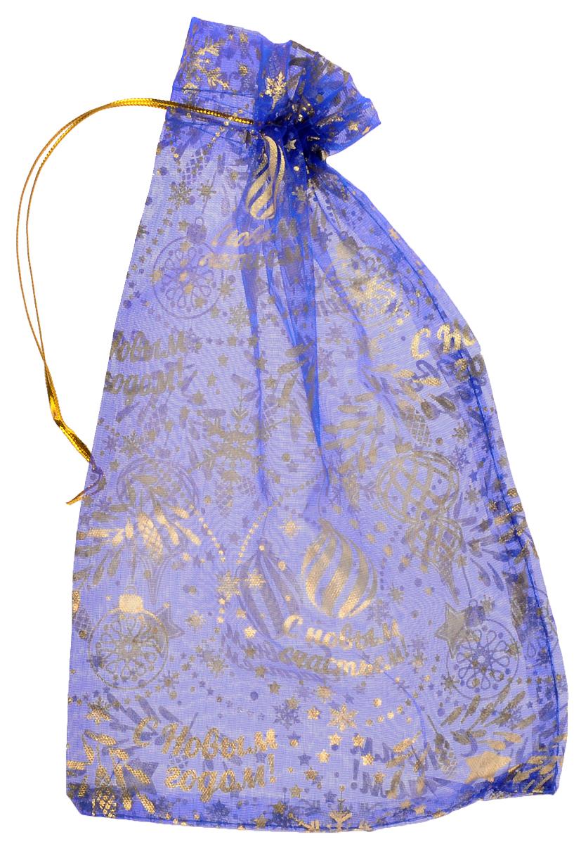 Мешочек подарочный Sima-land С Новым годом, 16 х 24 см. 825392825392Подарочный мешочек Sima-land, выполненный из полупрозрачного текстиля, декорирован блестящей нитью и оформлен изображением елочных игрушек и надписями. Изделие имеет шнурок, потянув за два конца которого, можно закрыть мешочек. Для удобства переноски можно использовать концы шнурка как ручки. Подарок, преподнесенный в оригинальной упаковке, всегда будет самым эффектным и запоминающимся. Окружите близких людей вниманием и заботой, вручив презент в нарядном, праздничном оформлении. Уважаемые клиенты!Обращаем ваше внимание на цветовой ассортимент товара. Поставка осуществляется в зависимости от наличия на складе.