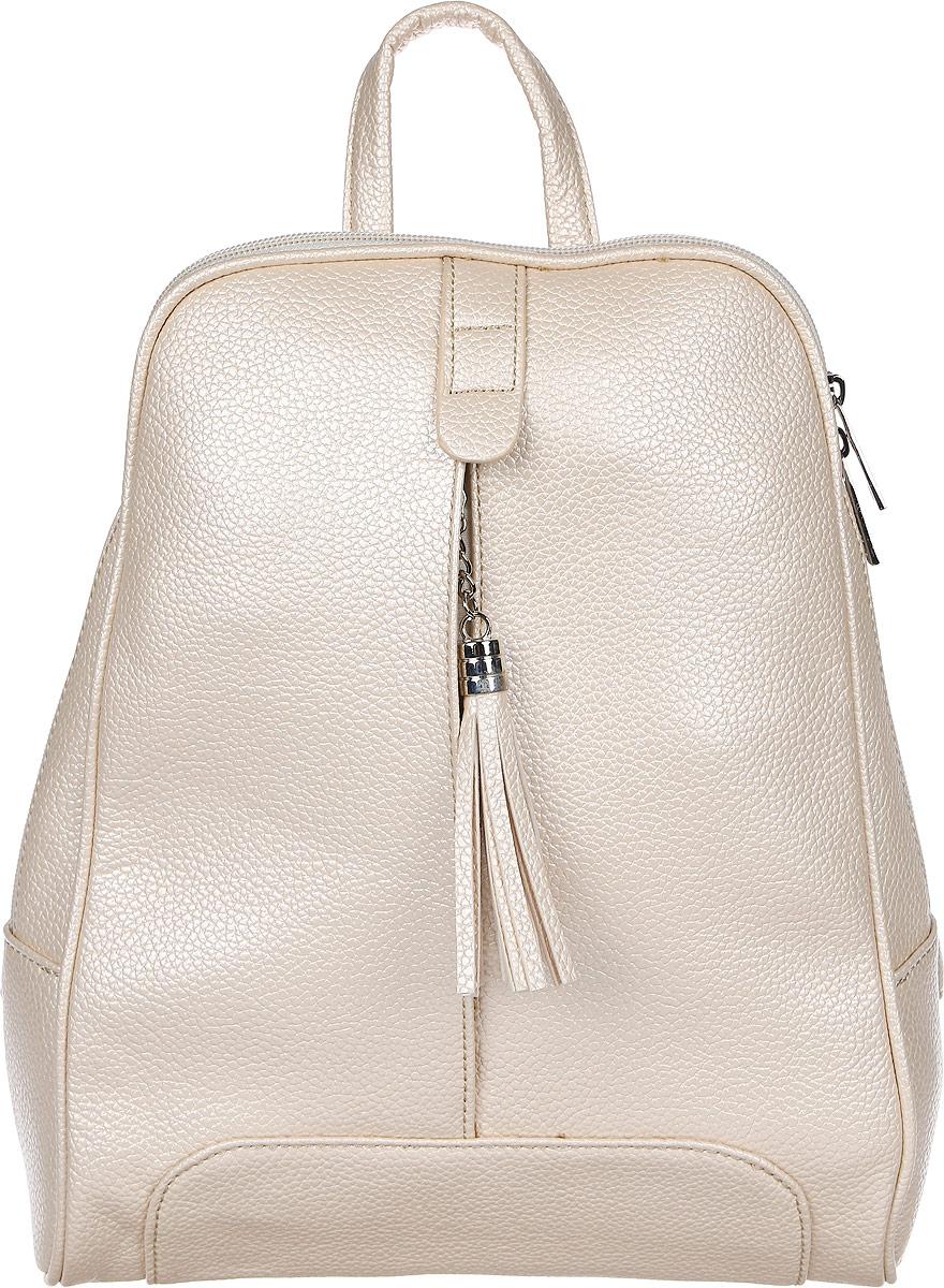 Рюкзак женский DDA, цвет: серебристый. DDA LB-2037SL
