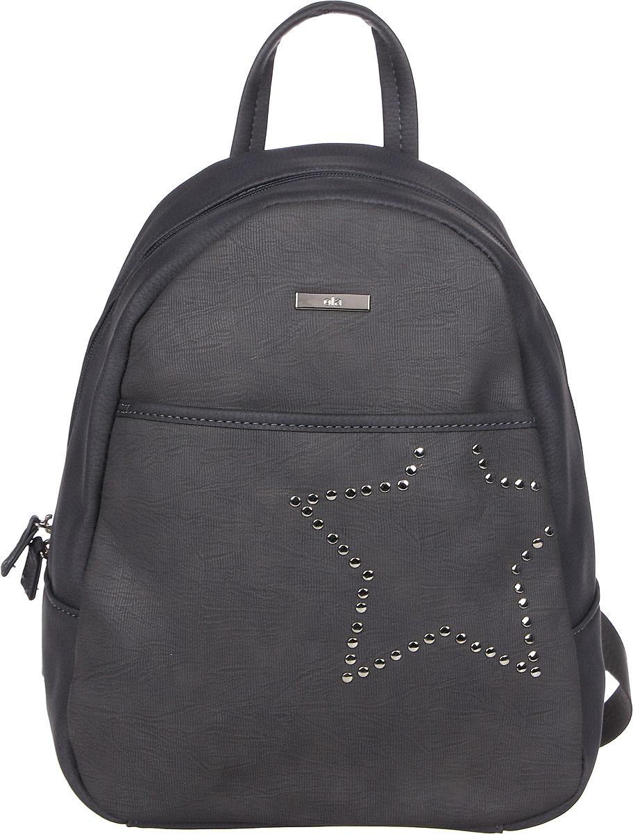 Рюкзак женский Ola, цвет: темно-серый. OLA G-7209D.GREY рюкзак туристический женский tatonka yukon цвет темно серый 50 10 л