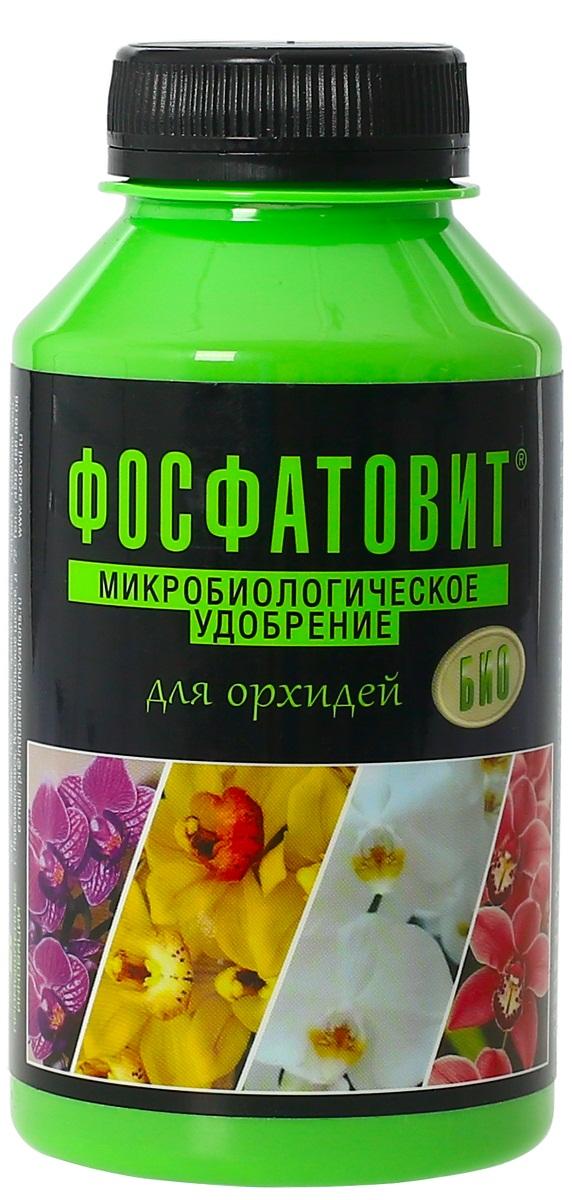Удобрение микробиологическое Фосфатовит для орхидей, 220 мл00-00000543Экологически чистое жидкое удобрение на основе живых бактерий,которое способствует высвобождению фосфора и калия из сложных соединений с переводом их в био-доступные легко усваиваемые формы для растения.Подходит для комнатных и садовых орхидей. Рекомендуется применение в фазе бутонизации, для формирования и вызревания бульб, при закладке цветоносов.Стимулирует развитие корневой системы, нарастание боковых корешков, повышает засухоустойчивость, иммунитет растений и устойчивость к заболеваниям, поддерживает течение фотосинтеза, способствует удерживанию воды в клетках.