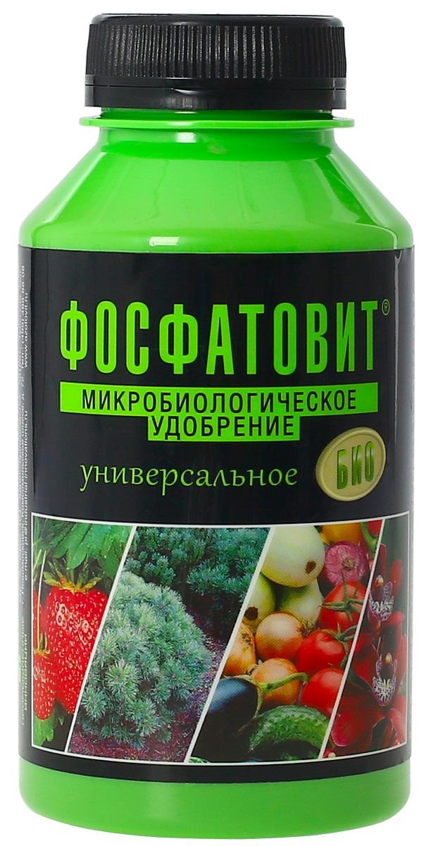 Удобрение микробиологическое Фосфатовит универсальный, 220 мл00-00000546Экологически чистое жидкое удобрение на основе живых бактерий, способствует растворению силикатных минералов и высвобождению фосфораи калия из сложных соединений переводя их в доступные для растения формы. Обеспечивает растения фосфорным и калийным питанием,снижает содержание вредных фосфатов в почве и токсическое влияние фунгицидов на проростки растений, подавляет фитопатогеннуюмикрофлору, способствует развитию корневой системы растений.