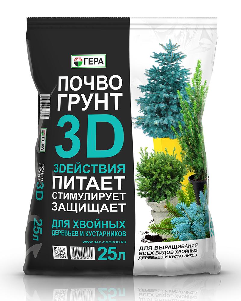 Почвогрунт Гера 3D, для хвойных деревьев и кустарников, 25 л00606Полностью готовая к применению почвенная смесь для выращивания овощных и цветочно-декоративных растений в открытом грунте (в качестве основной заправки гряд, клумб, альпийских горок и других цветников) и закрытом грунте (в теплице, зимнем саду, комнатном цветоводстве); посадки и пересадки плодово-ягодных и декоративных деревьев и кустарников; закладки газонов; проращивания семян; мульчирования (укрытия) почвы под растениями; посадки, пересадки, подсыпки или смены верхнего слоя почвы у растущих растений.Состав: смесь торфов различной степени разложения, песок речной термически обработанный, комплексное минеральное удобрение, мука известняковая (доломитовая).