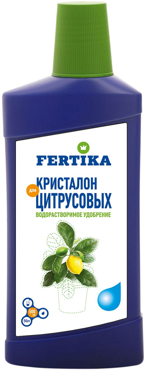Удобрение Фертика Кристалон, для цитрусовых, жидкое, 500 млBi-fertika0004УДОБРЕНИЕ ДЛЯ ЦИТРУСОВЫХ КРИСТАЛОН NPK 3,4:2,9:4,7 +0,5 MG+МИКРО. • Для подкормки всех видов цитрусовых (лимон, апельсин, грейnфрут, цитрон). • Обеспечивает интенсивное развитие корневой системы растений, хорошее плодоношение, накопление в плодах сахаристых веществ и витаминов. • Повышает интенсивность окраски листьев. Продлевает срок службы грунта горшечных культур. • Упаковка: флаконы по 500 мл.Содержимое 1/4 колпачка (1О мл) развести в 1 литре воды. Не подкармливают растения, находящиеся в состоянии покоя и свежепересаженные, особенно если грунт богат питательными элементами.
